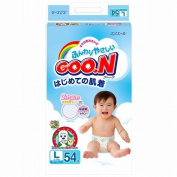 Elleair GOO.N Nappy (with tape straps) Size