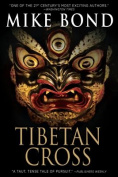 Tibetan Cross
