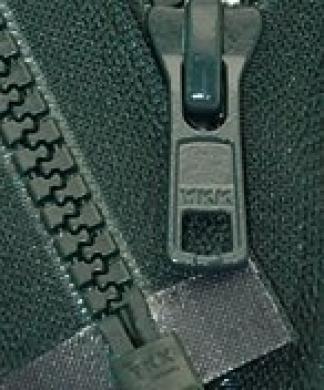 46cm Vislon Zipper ~ YKK #5 Moulded Plastic ~ Separating - 890 Dark Green Hemlock (1 Zipper/ Pack)