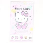 Hello Kitty Gift Voucher