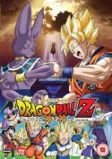 Dragon Ball Z: Battle of Gods [Region 2]