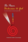 The Power Unknown to God - My Experiences During the Awakening of Kundalini Energy