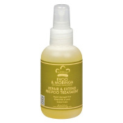 Nubian Heritage 1522879 Prepoo Serum Repair and Extend Extra Virgin Olive Oil and Moringa 120ml
