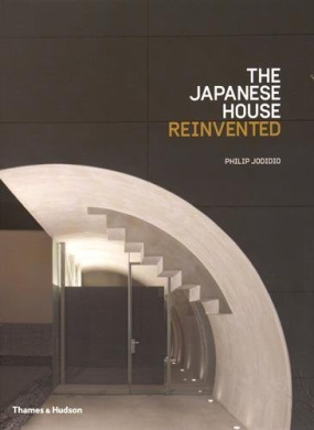 Japanese House Reinvented