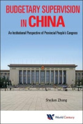 Budgetary Supervision in China