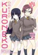 Oreimo: Kuroneko, Volume 2