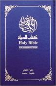 Arabic/English Bilingual Bible-PR-FL/NIV [ARA]
