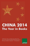 China 2014: The Year in Books
