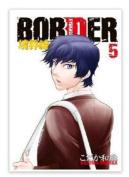 Border: Volume 5
