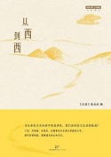 Cong XI DAO XI [CHI]