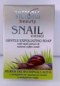 Gentle Exfoliating Soap for Smooth & Radiant Skin with Snail Extarct & Coffee Seeds +SCVG*
