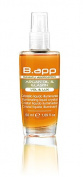 B.app (Beauty Application) Argan Oil & Elastin Vol & Lux Illuminating Liquid Crystal 50ml