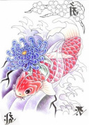 GGSELL Extra large dimension Length 12.6 X Wide 22cm Fish with flower temporary tattoos for full back for men""