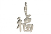SILBERMOOS Women´s Unisex Jewellery Pendant Charm Chinese Symbol for Fortune Luck 925 Sterling Silver