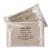 Benefiance WrinkleResist24 Pure Retinol Express Smoothing Eye Mask, 12pairs