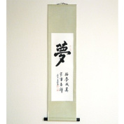 Dream Scroll - the Chinese character for Dream calligraphed by hand | Ziji