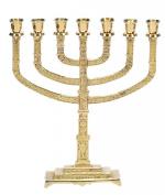 Carved 7 Branch Olive Menorah By Israel Giftwear Design