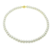 """14k Yellow Gold with Diamond Clasp 7.0-7.5mm White Japanese Saltwater Akoya Pearl High Lustre Necklace 18"""", AAA Quality"""