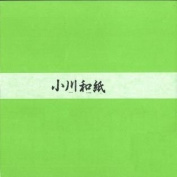 Ogawa(hosokawa) Washi Single Colour Paper 25cm(9.84 In), No.28 Bright Green, 50sheets
