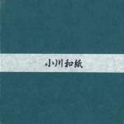 Ogawa(hosokawa) Washi Single Colour Paper 25cm(9.84 In), No.27 Green, 50sheets