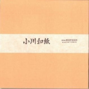 Ogawa(hosokawa) Washi Single Colour Paper 25cm(9.84 In), No.8 Pale Orange, 50sheets