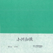 Ogawa(hosokawa) Washi Single Colour Paper 25cm(9.84 In), No.12 Kelly Green, 50sheets