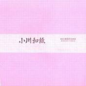 Ogawa(hosokawa) Washi Single Colour Paper 25cm(9.84 In), No.4 Pale Pink, 50sheets