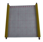 Gridded Magic Cloth Water-Writing Chinese Calligraphy or Kanji