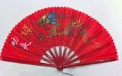 Red Plastic Kung Fu Tai Chi Training Fan with Dragon Design