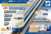 N gauge 10-016 Starter Set Special 0-based 2000 series [Tokaido Shinkansen opened 50th Anniversary]