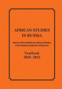 African Studies in Russia. Works of the Institute for African Studies of the Russian Academy of Sciences