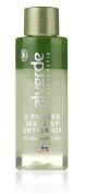 Alverde Organic Make-Up Remover - With Almond, Avocado, Aloe & Jojoba - Vegan / No Animal Testing -100 ml