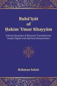 Ruba'iyat of Hakim 'Umar Khayyam