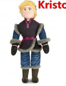 50cm Kristoff Plush Doll From Movie Frozen
