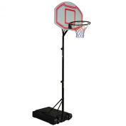 2.4m Adjustable Height Indoor / Outdoor Portable Youth Basketball Hoop