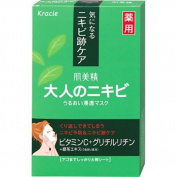 Kracie Hadabisei Facial Mask - Acne Care - 5pcs