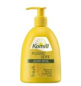 Kamill of Germany - Liquid Soap Dispenser - FRESH - 300 ml