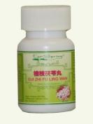 Gui Zhi Fu Ling Wan (Cinnamon Twig and Poria Pill) - 200 ct.