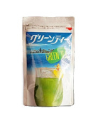 Green tea powder Matcha, 150g made in Japan, for health and anti-ageing