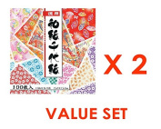 100 sheets x 2 Pack Japanese Origami Washi Folding Paper #1148 Value Set