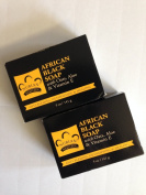 2 X Nubian Heritage, African Black Soap Bar, 150ml