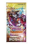 Puzzle & amp; Dragons TCG Booster Pack PDB-01 first edition journey of time BOX