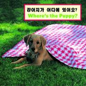 Where's the Puppy. (Korean/English)