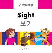 My Bilingual Book–Sight