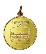 Vashikaran Yantra Pendant Copper Gold Plated Blessed And Energised Locket