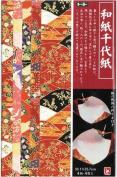 Origami Paper- Large Washi Reds