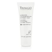 Collagen Eye-Gel Mask (Salon Product), 75ml/2.53oz