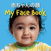 My Face Book (Japanese/English) [Board Book]