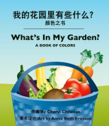 What's in My Garden? (Chinese/English) [Board Book]
