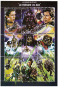 Star Wars stamps - Star Wars Return of the Jedi - 9 stamps. Mint and never mounted stamp sheet